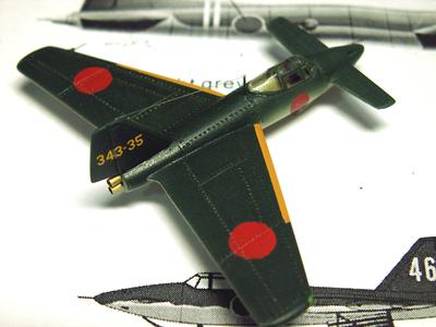 http://matever.com/archives/photo/2008/12/shinryu13-thumb.JPG