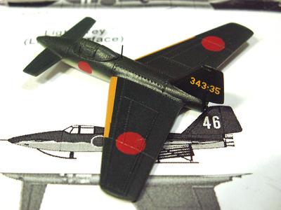 http://matever.com/archives/photo/2008/12/shinryu8-thumb.JPG
