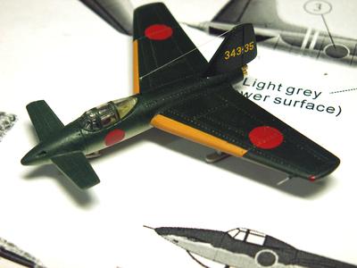 http://matever.com/archives/photo/2008/12/shinryu9-thumb.JPG