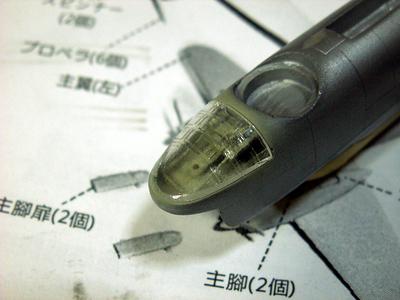 http://matever.com/archives/photo/2009/02/ki9115-thumb.JPG