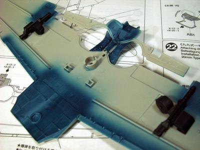 http://matever.com/archives/photo/2009/08/zerosen21-thumb.JPG