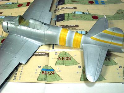 http://matever.com/archives/photo/2009/09/zerosen42-thumb.JPG