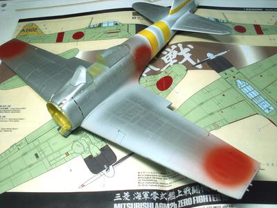 http://matever.com/archives/photo/2009/09/zerosen44-thumb.JPG