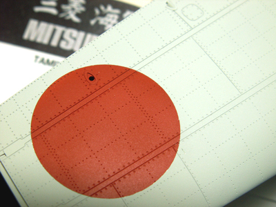 http://matever.com/archives/photo/2009/09/zerosen50-thumb.JPG