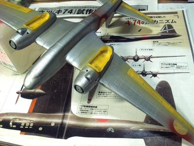 http://matever.com/archives/photo/2010/02/ki74-104-thumb.jpg