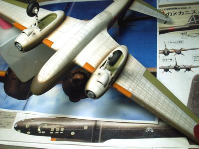 http://matever.com/archives/photo/2010/02/ki74-116-thumb.jpg