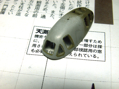 http://matever.com/archives/photo/2010/02/ki74-67-thumb.jpg