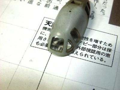 http://matever.com/archives/photo/2010/02/ki74-68-thumb.jpg