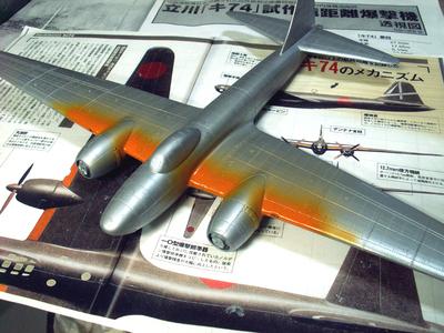 http://matever.com/archives/photo/2010/02/ki74-96-thumb.jpg