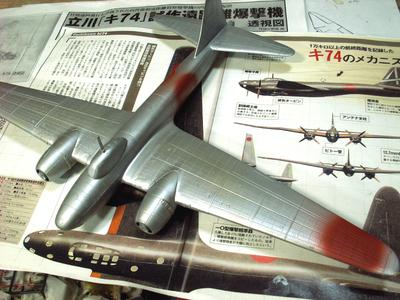 http://matever.com/archives/photo/2010/02/ki74-99-thumb.jpg