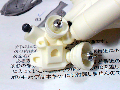 http://matever.com/archives/photo/2011/03/nad93-thumb.jpg