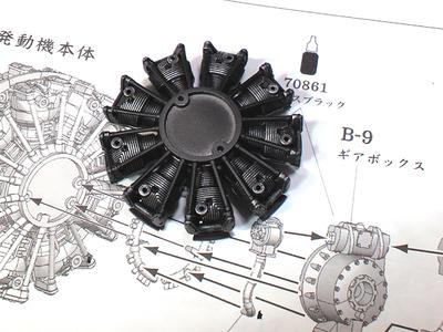 http://matever.com/archives/photo/2011/03/shi_d12-thumb.jpg
