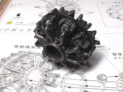 http://matever.com/archives/photo/2011/03/shi_d17-thumb.jpg