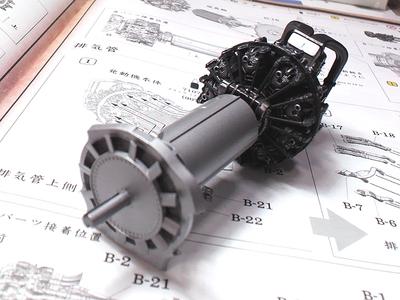 http://matever.com/archives/photo/2011/03/shi_d23-thumb.jpg