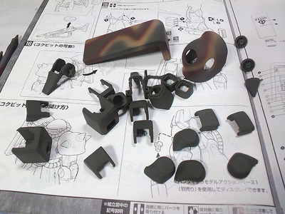 http://matever.com/archives/photo/2012/05/06zaku2j17-thumb.jpg