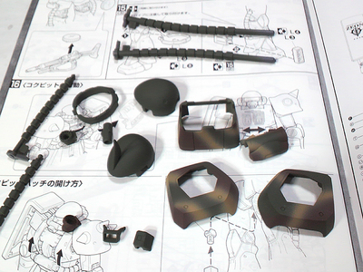 http://matever.com/archives/photo/2012/05/06zaku2j3-thumb.jpg