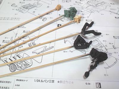 http://matever.com/archives/photo/2012/06/lupcagli17-thumb.jpg