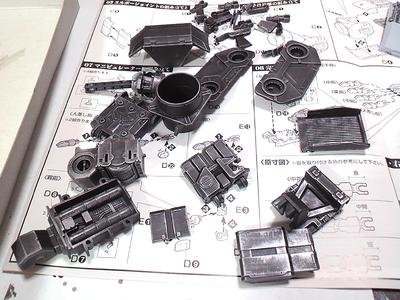http://matever.com/archives/photo/2012/07/rubu19-thumb.jpg