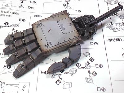 http://matever.com/archives/photo/2012/07/rubu24-thumb.jpg