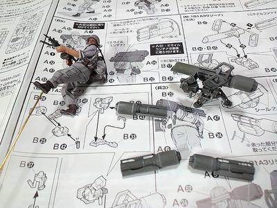 http://matever.com/archives/photo/2012/07/rubu43-thumb.jpg