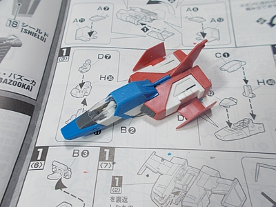 http://matever.com/archives/photo/2012/08/rx78gund1-thumb.JPG