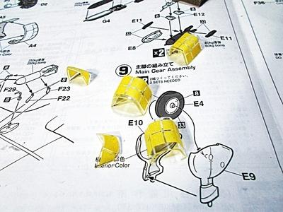 http://matever.com/archives/photo/2012/11/aichi9913-thumb.JPG