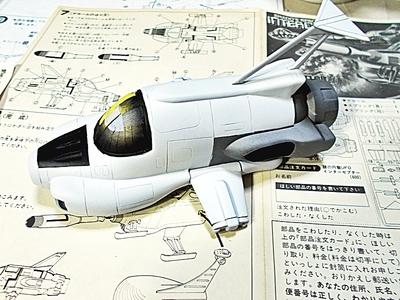 http://matever.com/archives/photo/2012/12/interceptor04-thumb.JPG