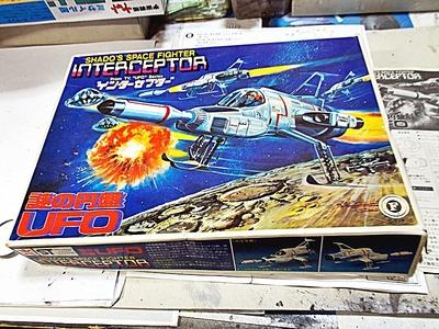 http://matever.com/archives/photo/2012/12/interceptor29-thumb.JPG