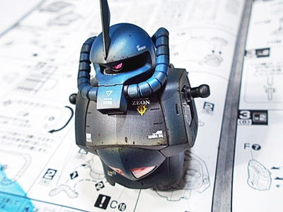 http://matever.com/archives/photo/2012/12/ms07bgoufram04-thumb.JPG