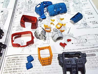 http://matever.com/archives/photo/2012/12/rx78_2gundoyw06-thumb.JPG