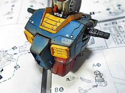 http://matever.com/archives/photo/2012/12/rx78_2gundoyw12-thumb.JPG