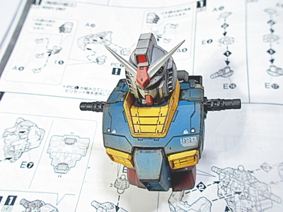 http://matever.com/archives/photo/2012/12/rx78_2gundoyw16-thumb.JPG