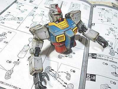 http://matever.com/archives/photo/2012/12/rx78_2gundoyw30-thumb.JPG