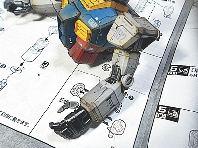 http://matever.com/archives/photo/2012/12/rx78_2gundoyw31-thumb.JPG