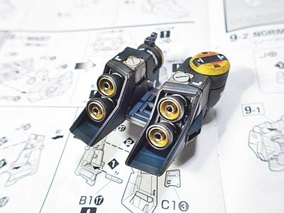 http://matever.com/archives/photo/2012/12/rx93guvka12-thumb.JPG