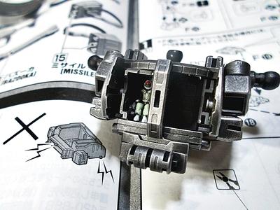 http://matever.com/archives/photo/2013/01/06jzakuii5_02-thumb.JPG