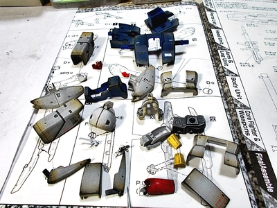 http://matever.com/archives/photo/2013/01/rx78gp03s01-thumb.JPG