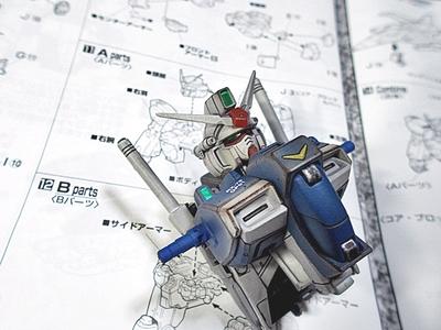 http://matever.com/archives/photo/2013/01/zephy3_04-thumb.JPG