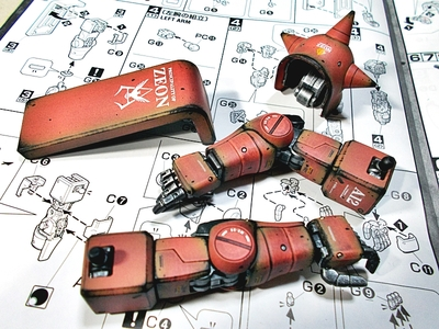 http://matever.com/archives/photo/2013/03/06szakii2_08-thumb.JPG