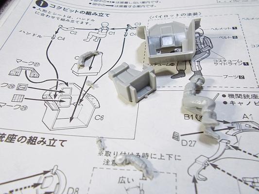 http://matever.com/archives/photo/2013/04/blockhead02-thumb.JPG