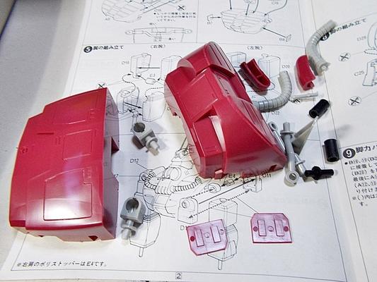 http://matever.com/archives/photo/2013/04/blockhead16-thumb.JPG