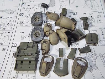 http://matever.com/archives/photo/2013/04/ms05lzakuIsni2_56-thumb.JPG