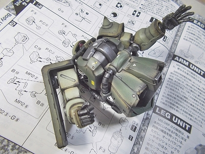 http://matever.com/archives/photo/2013/04/ms06f2zakuiiz21-thumb.JPG
