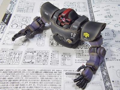 http://matever.com/archives/photo/2013/04/ms09domort2_29-thumb.JPG