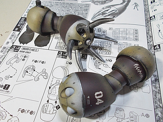 http://matever.com/archives/photo/2013/05/acguy2_11-thumb.JPG