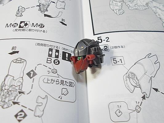 http://matever.com/archives/photo/2013/05/msn06ssinamju2_06-thumb.JPG