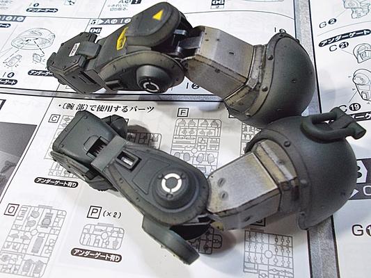 http://matever.com/archives/photo/2013/05/scopedogberk08-thumb.JPG