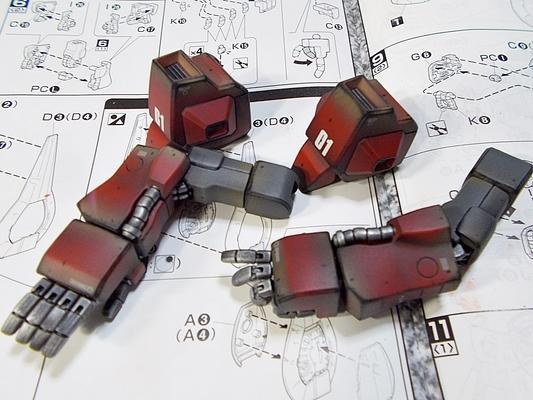 http://matever.com/archives/photo/2013/06/rms099rickquattro2_08-thumb.JPG
