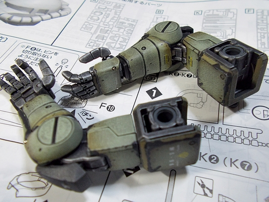 http://matever.com/archives/photo/2013/07/06jzakuii7_21-thumb.JPG
