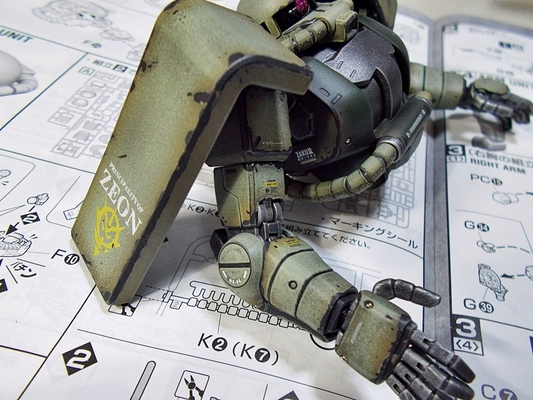 http://matever.com/archives/photo/2013/07/06jzakuii7_24-thumb.JPG